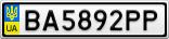 Номерной знак - BA5892PP