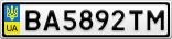 Номерной знак - BA5892TM