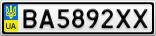 Номерной знак - BA5892XX