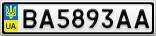 Номерной знак - BA5893AA