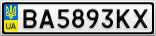 Номерной знак - BA5893KX