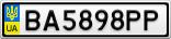 Номерной знак - BA5898PP