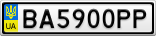 Номерной знак - BA5900PP
