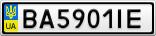 Номерной знак - BA5901IE