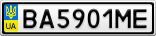 Номерной знак - BA5901ME