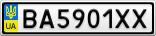 Номерной знак - BA5901XX