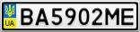 Номерной знак - BA5902ME