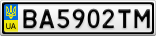 Номерной знак - BA5902TM