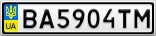 Номерной знак - BA5904TM