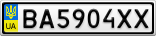 Номерной знак - BA5904XX
