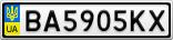 Номерной знак - BA5905KX