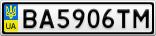 Номерной знак - BA5906TM