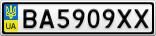 Номерной знак - BA5909XX