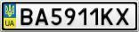 Номерной знак - BA5911KX