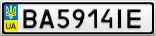 Номерной знак - BA5914IE