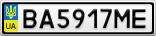 Номерной знак - BA5917ME