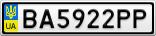 Номерной знак - BA5922PP