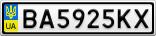 Номерной знак - BA5925KX