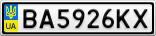 Номерной знак - BA5926KX