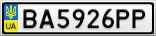 Номерной знак - BA5926PP