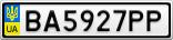 Номерной знак - BA5927PP