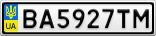 Номерной знак - BA5927TM