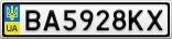 Номерной знак - BA5928KX