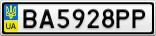 Номерной знак - BA5928PP
