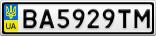 Номерной знак - BA5929TM