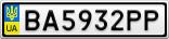 Номерной знак - BA5932PP