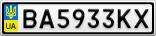 Номерной знак - BA5933KX