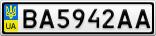 Номерной знак - BA5942AA