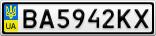 Номерной знак - BA5942KX