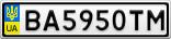 Номерной знак - BA5950TM