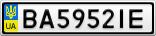 Номерной знак - BA5952IE