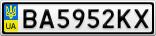 Номерной знак - BA5952KX