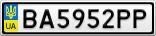 Номерной знак - BA5952PP