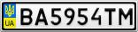 Номерной знак - BA5954TM