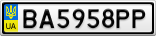 Номерной знак - BA5958PP