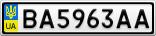 Номерной знак - BA5963AA