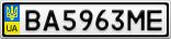 Номерной знак - BA5963ME