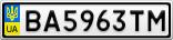Номерной знак - BA5963TM
