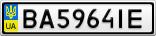 Номерной знак - BA5964IE