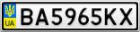 Номерной знак - BA5965KX
