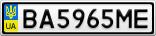 Номерной знак - BA5965ME