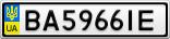 Номерной знак - BA5966IE