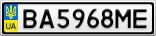 Номерной знак - BA5968ME