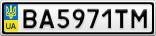 Номерной знак - BA5971TM