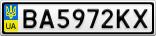 Номерной знак - BA5972KX