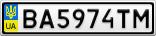 Номерной знак - BA5974TM